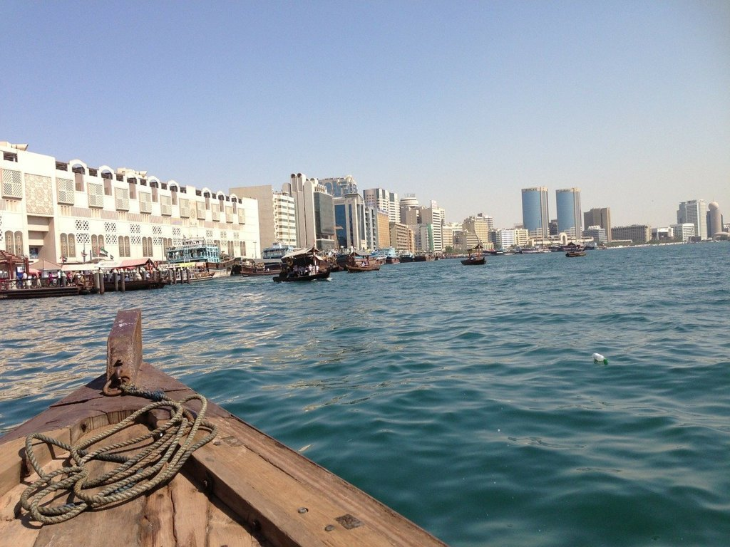 Dubai_Creek_(FILEminimizer)